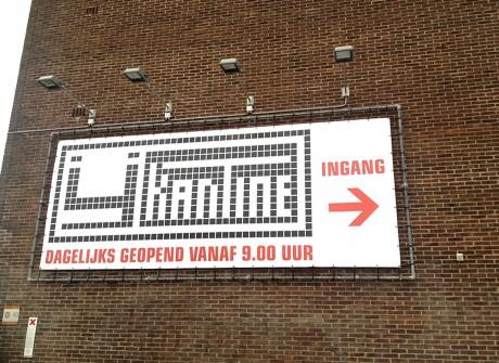 Frame banner