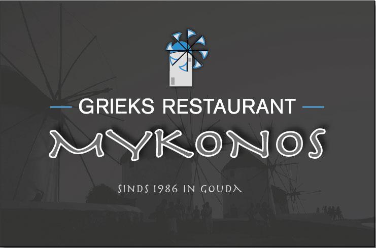 Visitekaartje Grieks restaurant